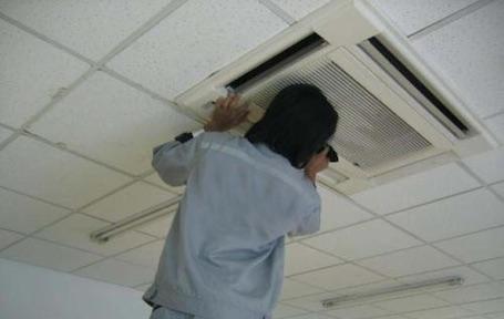 空调清洗维护